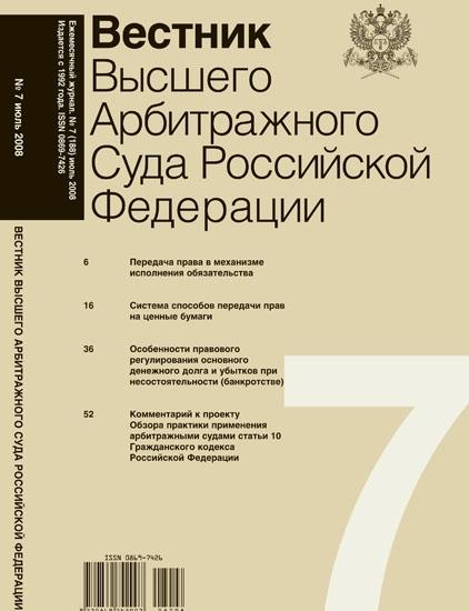 eroticheskie-periodicheskie-izdaniya-rossiyskoy-federatsii