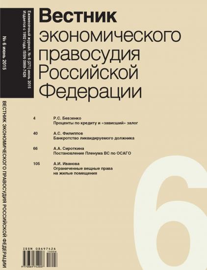 скачать хоррор карты на майнкрафт 1.8 на прохождение на русском