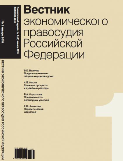 Юридические специальности и диссертации подвергнутся изменениям Журнал